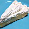 エーデルワイスのクリームパイ、このふわふわ感をご堪能あれ。【呉編】