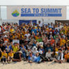 自然と遊ぼう!「SEA TO SUMMIT」が今年も江田島で6月に開催