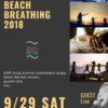 Etajima Beach Breathing