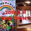 4月11日(木)古着&雑貨「UENOマーケット」、カフェ「Edwards Roastery Cafe」同日オープン!